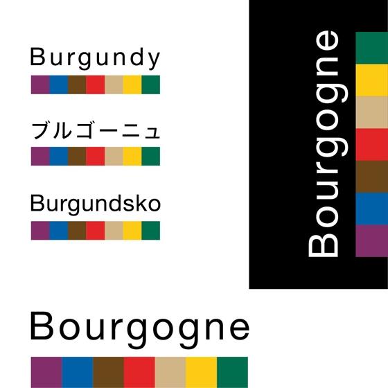 4-BourgogneTourisme_Logo